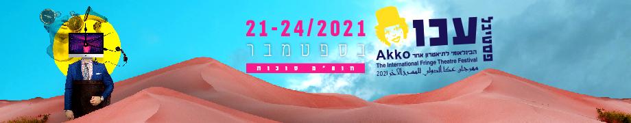 קופות תל אביב טלפון: *2207