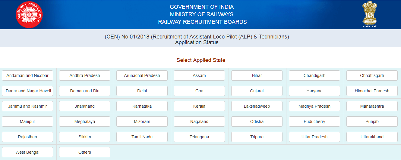 "RRB ALP & GROUP ""D"" APPLICATION STATUS RELEASED"