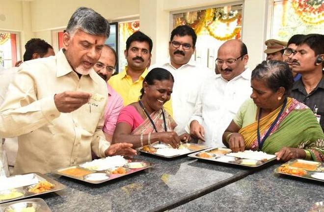 "Andhra-Pradesh-Govt-Launched-""Anna-Canteens"""