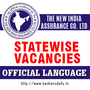 NIACL ASSISTANT 2018 - STATEWISE VACANCIES - Bankersdaily