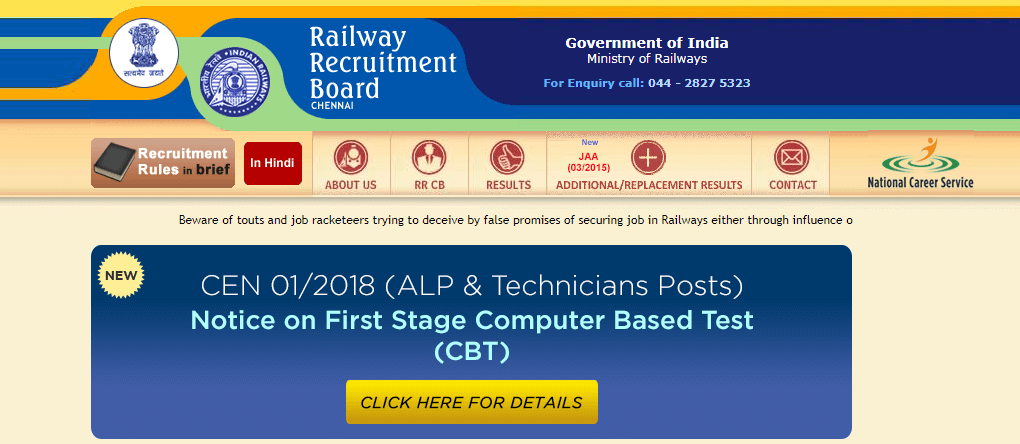 RRB ALP & TECHNICIANS EXAM DATES ANNOUNCED - Bankersdaily