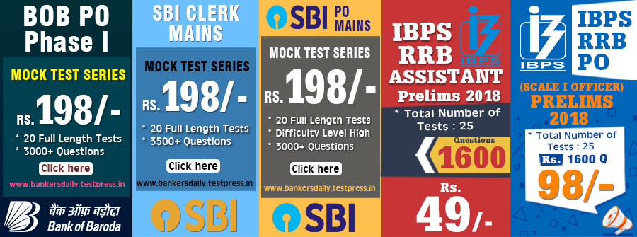 IBPS RRB - Scale I Officer & Office Assistant - 2018 - Bankersdaily