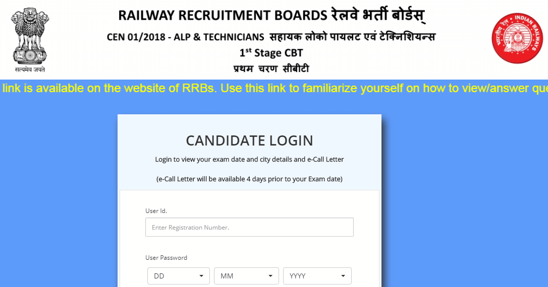 RRB ALP 2018 - E-call Letter Download - Bankersdaily
