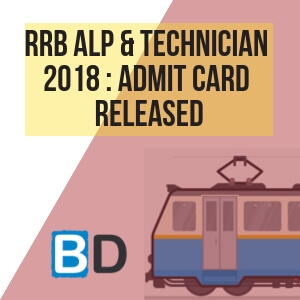 RRB ALP & TECHNICIAN 2018 - ADMIT CARD DOWNLOAD AVAILABLE -Bankersdaily