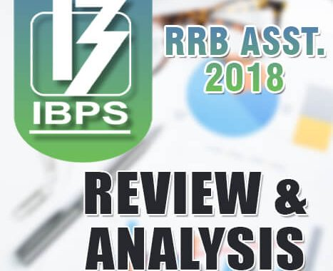 IBPS RRB Office Assistant (Clerk) - 2018 - Slot 2 - Day 1 - Bankersdaily