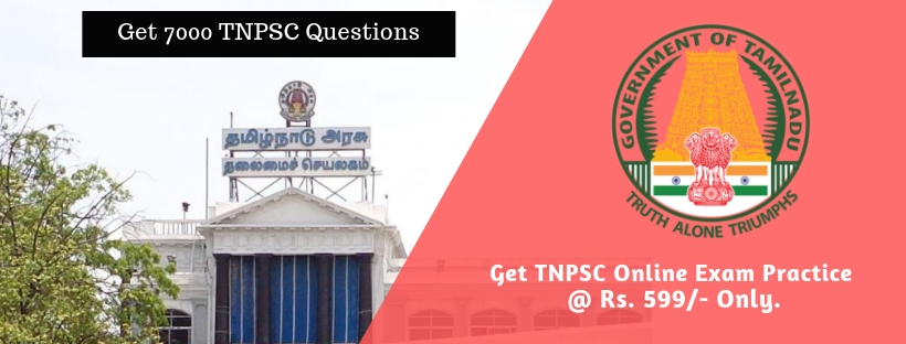 Join-Test-Series-Batch-for-TNPSC-Group-II-Exam-2018- Bankersdaily - Race Institute - Online Test Batch