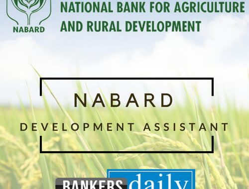 NABARD DEVELOPMENT ASSISTANT RECRUITMENT 2018 : NOTIFICATION RELEASED
