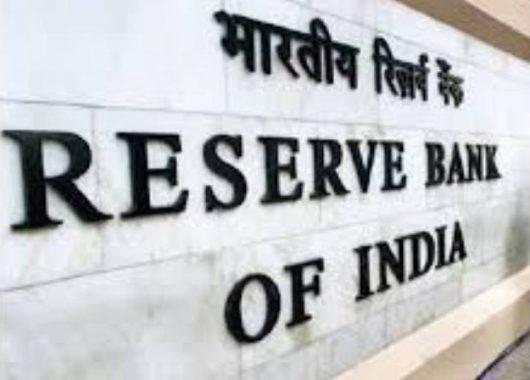 Reserve-Bank-tightens-ombudsman-scheme