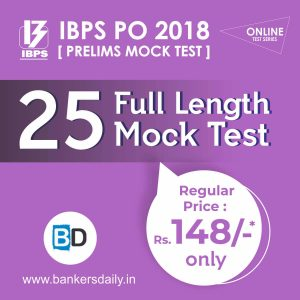 IBPS PO 2018 _ Rs.148 Package