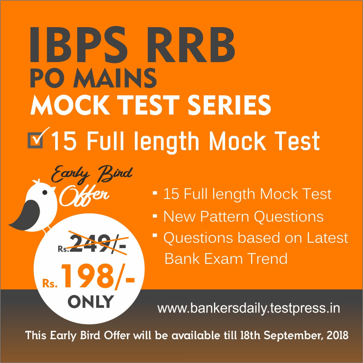 IBPS RRB PO Mains 2018 - 15 FULL LENGTH MOCK TEST SERIES