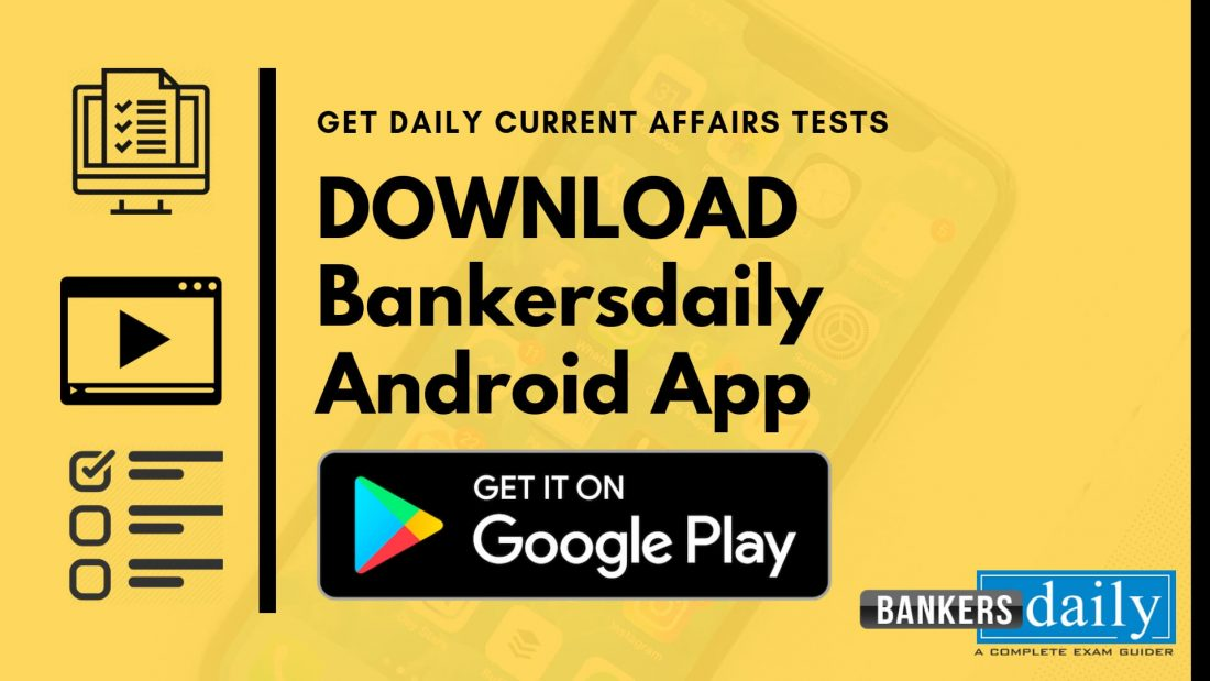 Download Bankersdaily Android App