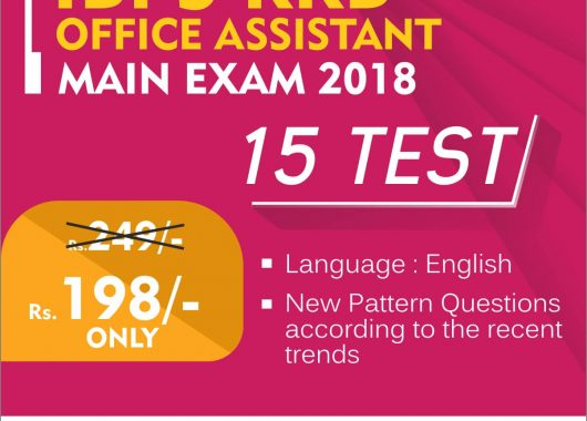 IBPS RRB Assistant (Clerk) Mains Exam 2018 - Best Online Mock Test Series - Bankersdaily