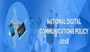 TNPSC CURRENT AFFAIRS IN TAMIL – SEPTEMBER 27, 2018