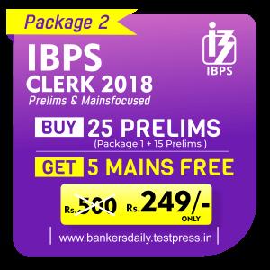 IBPS CLERK Prelims 2018 | Online Mock Test Series | Mock Test | Bankersdaily