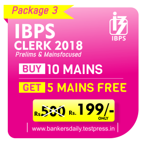 IBPS CLERK Mains | Online Mock Test Series | Mock Test | Bankersdaily