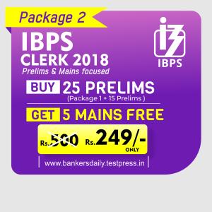 ibps-clerk-exam-2