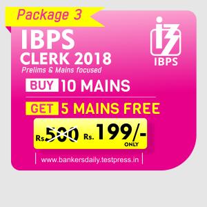 ibps-clerk-exam-3