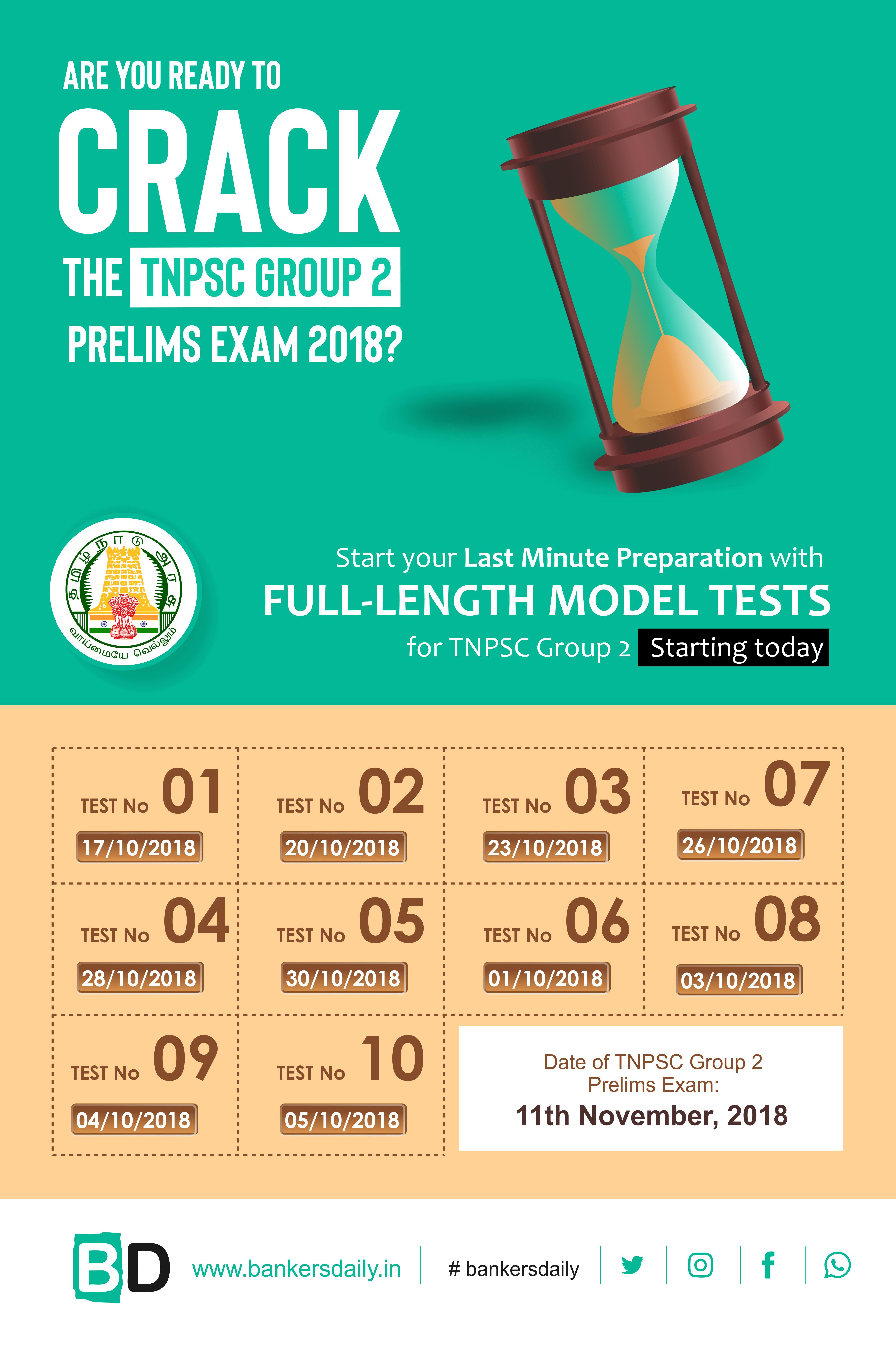 10 FULL LENGTH MOCK TEST for TNPSC GROUP 2 Prelims Exam 2018