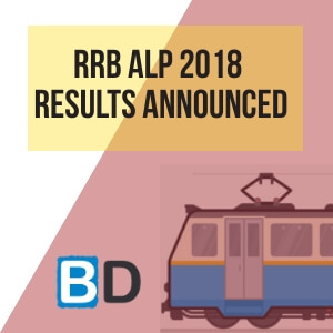Railway ALP Result 2018 Released - Check Now - Bankersdaily