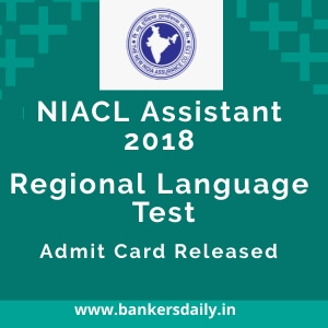 NIACL Assistant 2018 - Regional Language Test Admit Card Released - Bankersdaily
