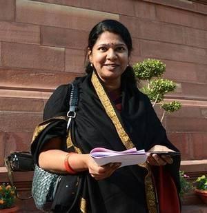Best Woman Parliamentarian Award for Kanimozhi - Bankersdaily
