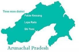 Shi Yomi became 23rd district of Arunachal Pradesh - Bankersdaily
