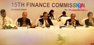 Fifteenth Finance Commission to visit Tripura - Bankersdaily