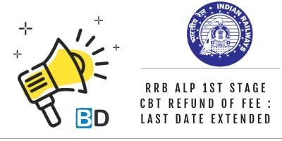 RRB ALP 1st Stage CBT Refund of Fee : Last Date Extended - Bankersdaily