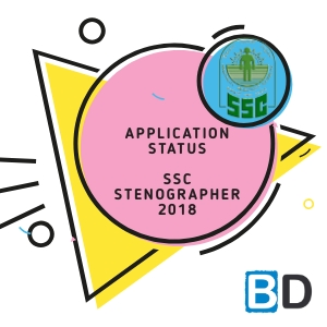 "SSC Stenographer Grade 'C' & ""D' 2019 - Application Status Released : Admit Card"
