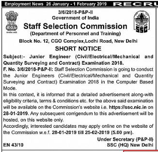 SSC JE Recruitment 2019 - Short Notification Released - Check - Bankersdaily