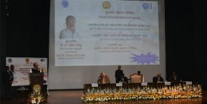 "Vice President of India launched the book 'Universal Brotherhood Through Yoga"": - Bankersdaily"