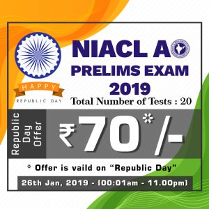 NIACL AO 2019 - Bankersdaily Republic Day offer Price