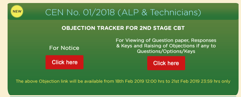 RRB ALP Stage-II 2018-19 Answer key : Date Extended For Raising Of Objections