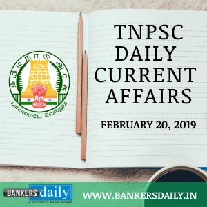 TNPSC Current Affairs - English&Tamil - February 20, 2019 - Bankersdaily
