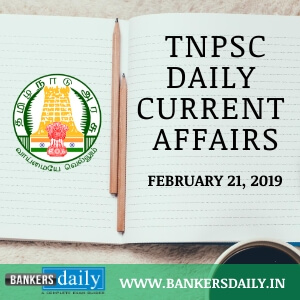 TNPSC Current Affairs - English & Tamil - February 21, 2019