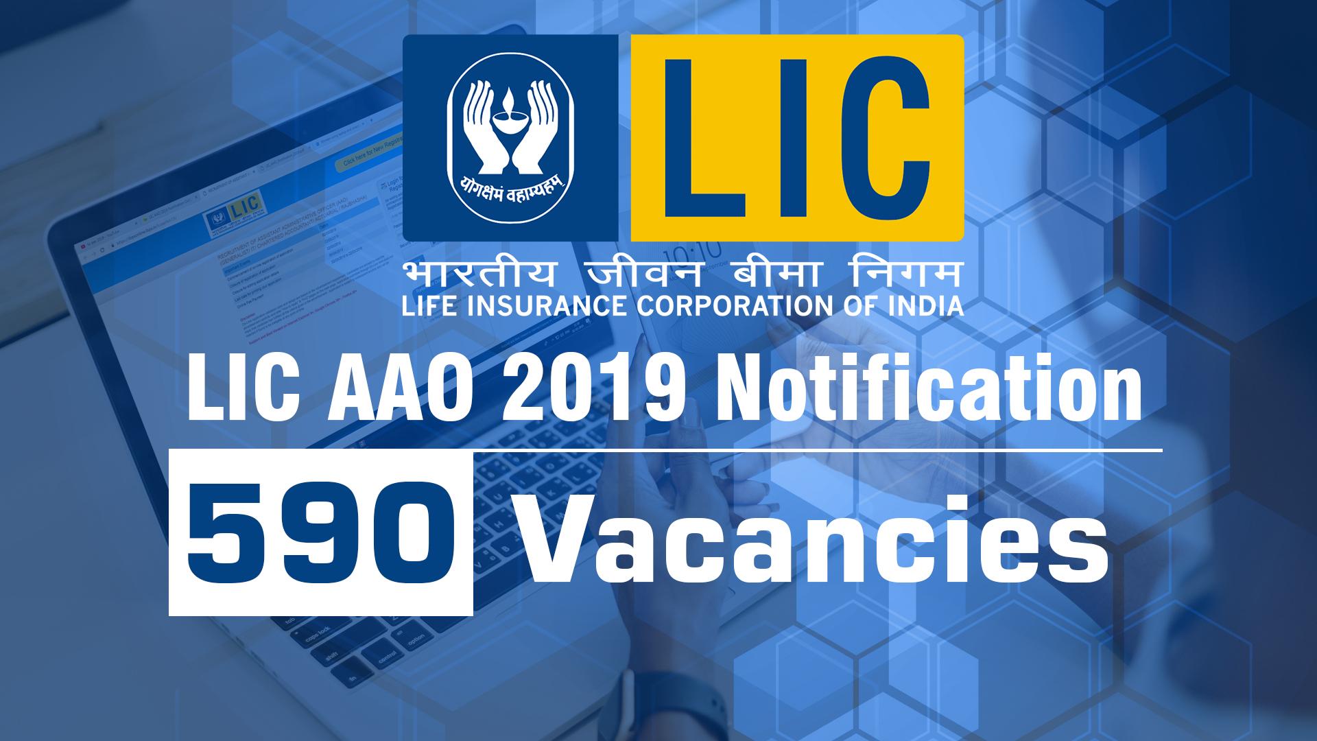 LIC AAO Recruitment Notification 2019 | 590 Vacancies | Any Degree Qualification