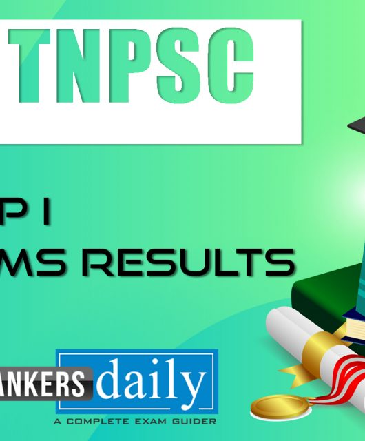 TNPSC Group I 2019 – Prelims Exam Results Released