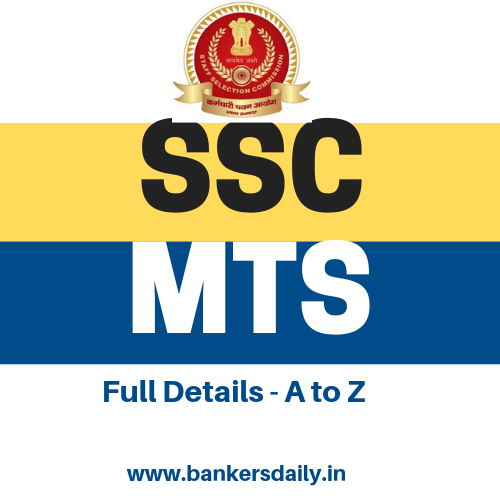 SSC MTS 2019 Recruitment: Full Details – Online Link Activated