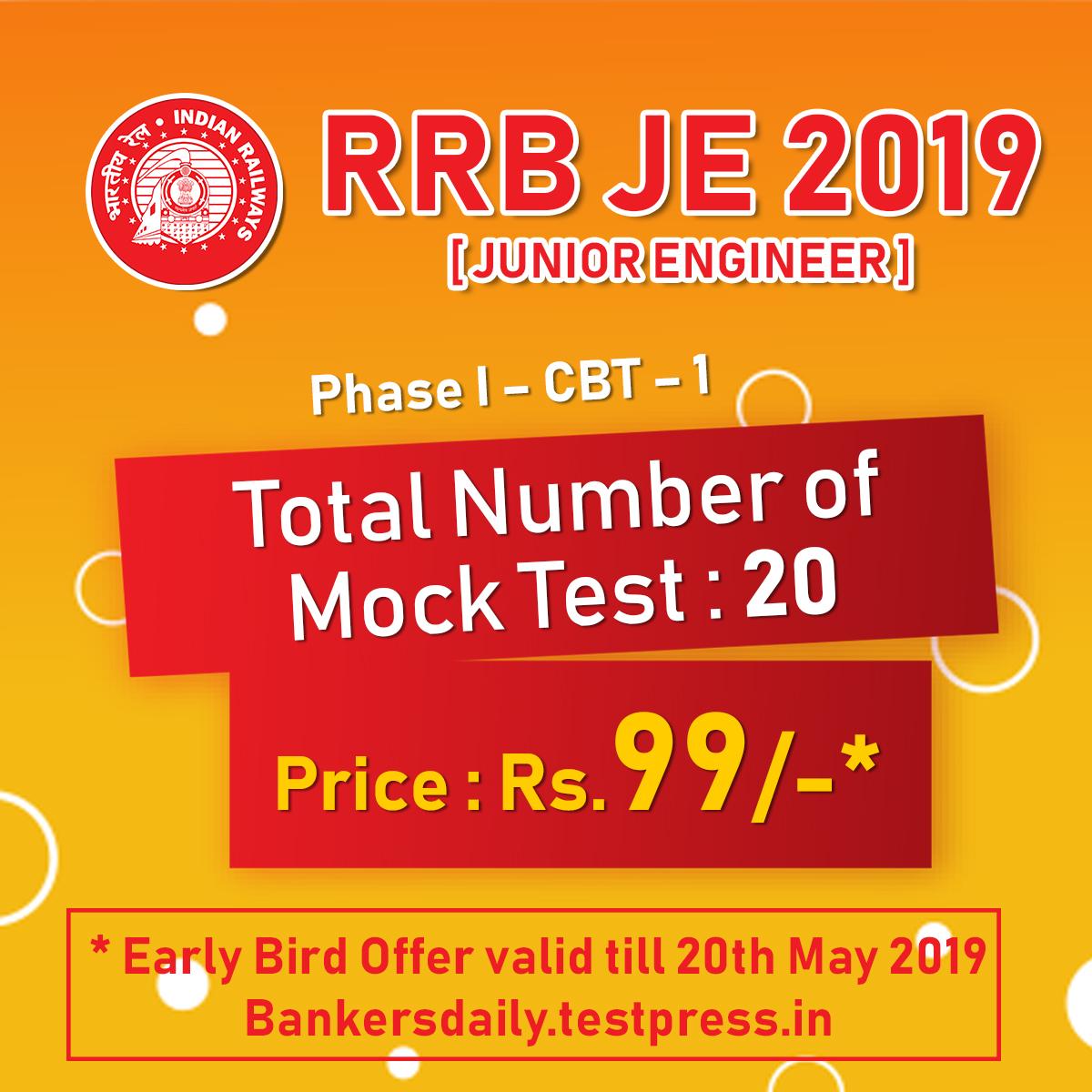 Get 20 RRB JE 2019 - CBT 1 - Online Mock Test Series