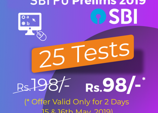 SBI PO 2019 Prelims Exam - Free Mock Test Exams