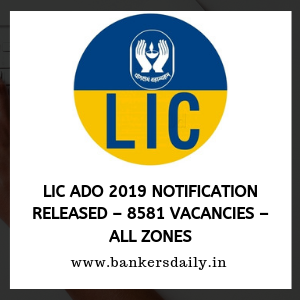 LIC ADO 2019 Notification Released – 8581 Vacancies – All Zones