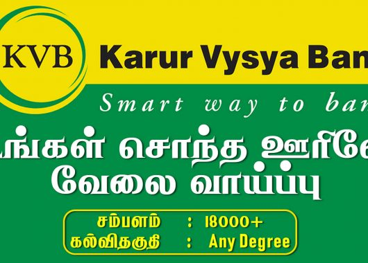 KVB Recruitment 2019 – Business Development Associate