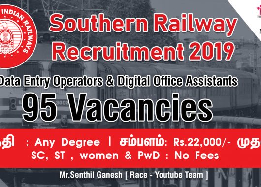 Southern Railway Recruitment 2019 – EA /DEO & DOA Posts – 95 Vacancies | Official Notification