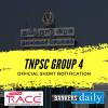 TNPSC CCSE Group IV 2019 – Short Notice – Complete Details