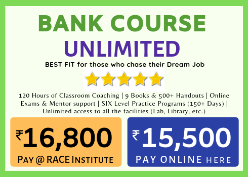 INDIAS BEST BANK EXAM COACHING INSTITUTE - SPECIAL OFFER FOR ONLINE PAYMENT - CRACK ANY BANK EXAM - GRAB DREAM BANK JOB