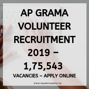 AP Grama Volunteer Recruitment 2019 – 1,75,543 Vacancies – Apply Online