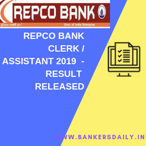 REPCO Bank 2019 – Junior Clerk Recruitment Result Released - Check Marks
