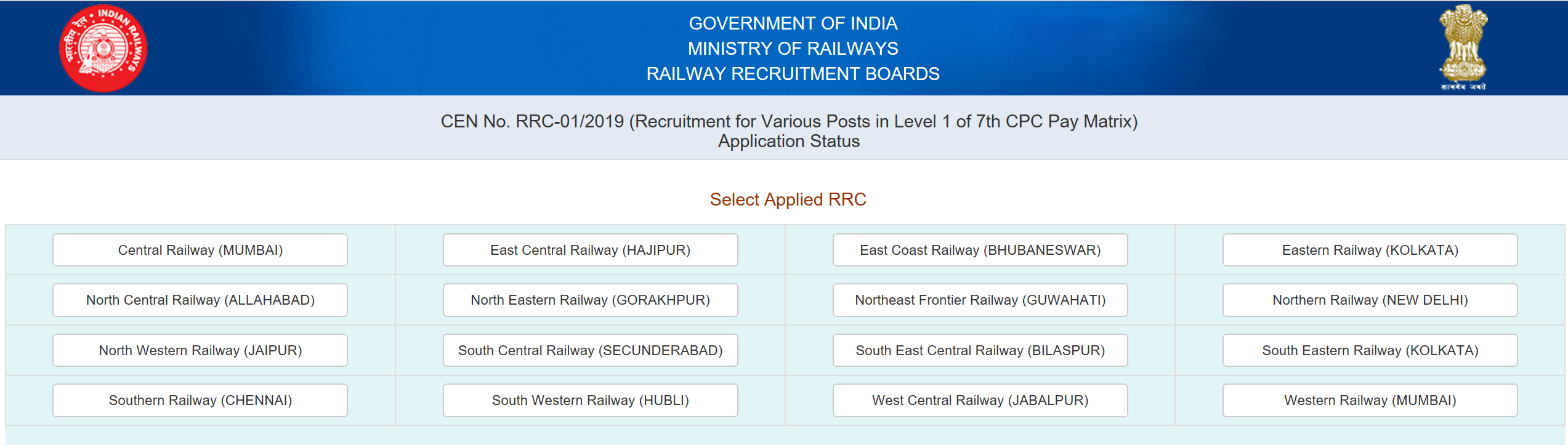 RRB Group D 2019 - Application Status
