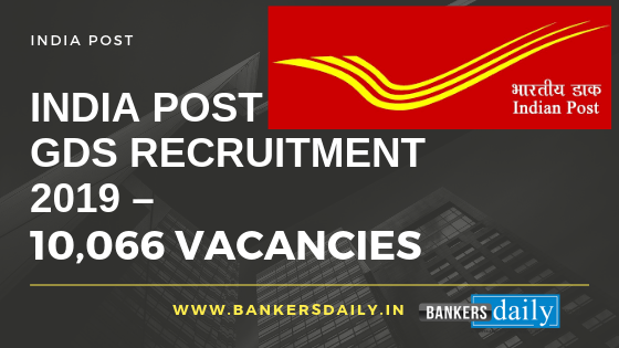 India Post GDS Recruitment 2019 – 10,066 Vacancies Released