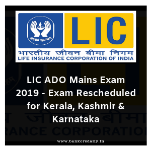 LIC ADO Mains Exam 2019 - Exam Rescheduled for Kerala, Kashmir & Karnataka